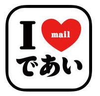 i-Mail