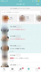 出会い系サイトFacebook