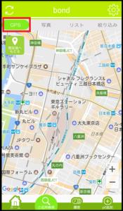 bond GPS チャット