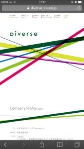 株式会社Diverse YYC 出会い系
