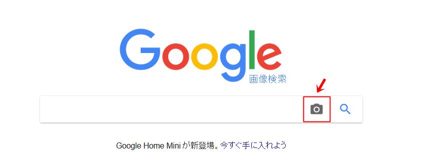 出会い系 イケメン4