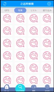 HAPPY 画面