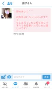 PCMAX 撫子