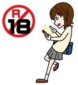 18歳未満の利用禁止