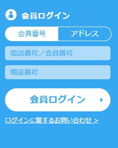 ハッピーメールログイン画像