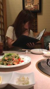 タップル誕生焼肉デート
