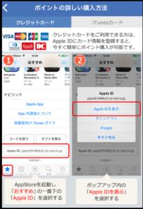 YYCアプリクレジットカード