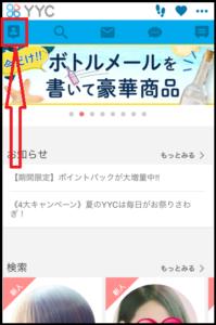 YYCクレジットカード登録