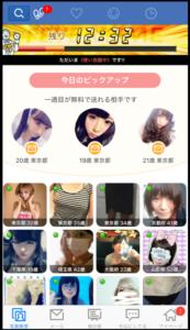 YYC年齢確認アプリ版