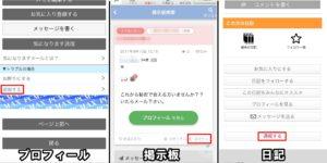 WEB版PCMAX通報