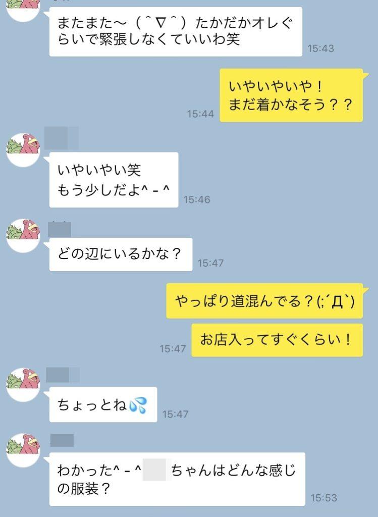 PCMAX イケメン カカオ7