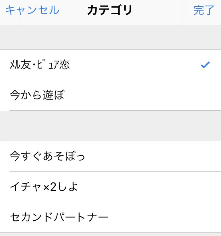 Jメールとは アプリ版掲示板