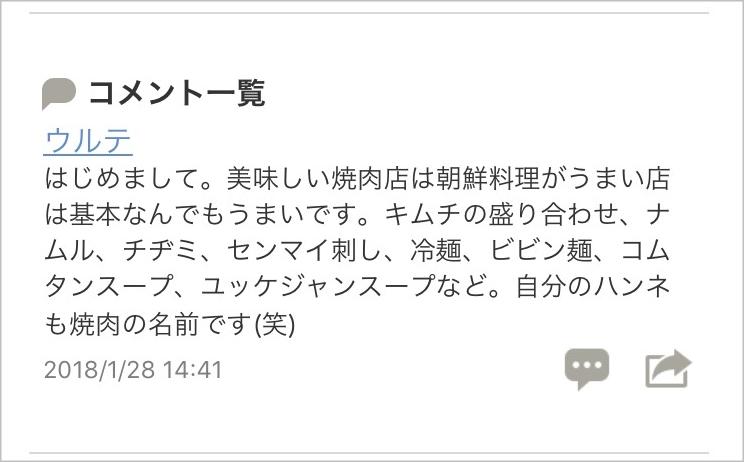 PCMAX 日記10