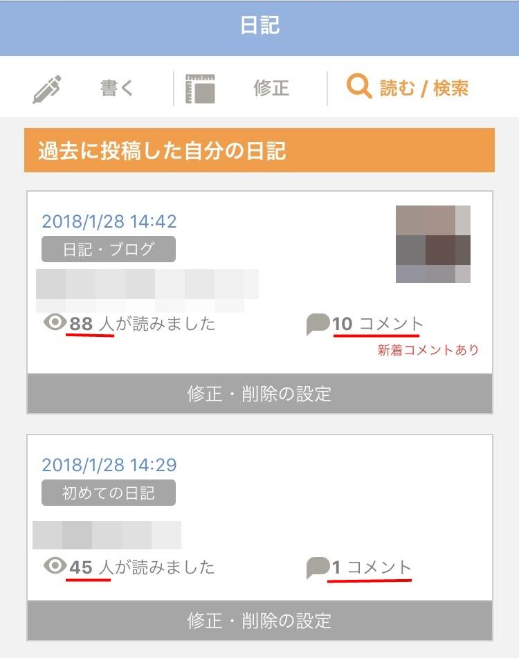PCMAX 日記12