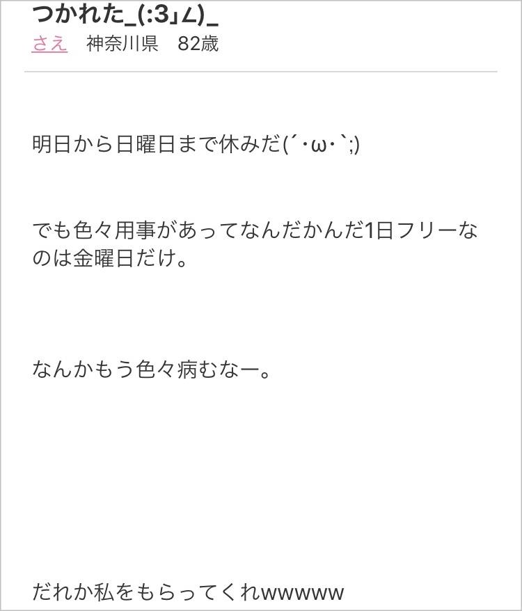 PCMAX 日記8