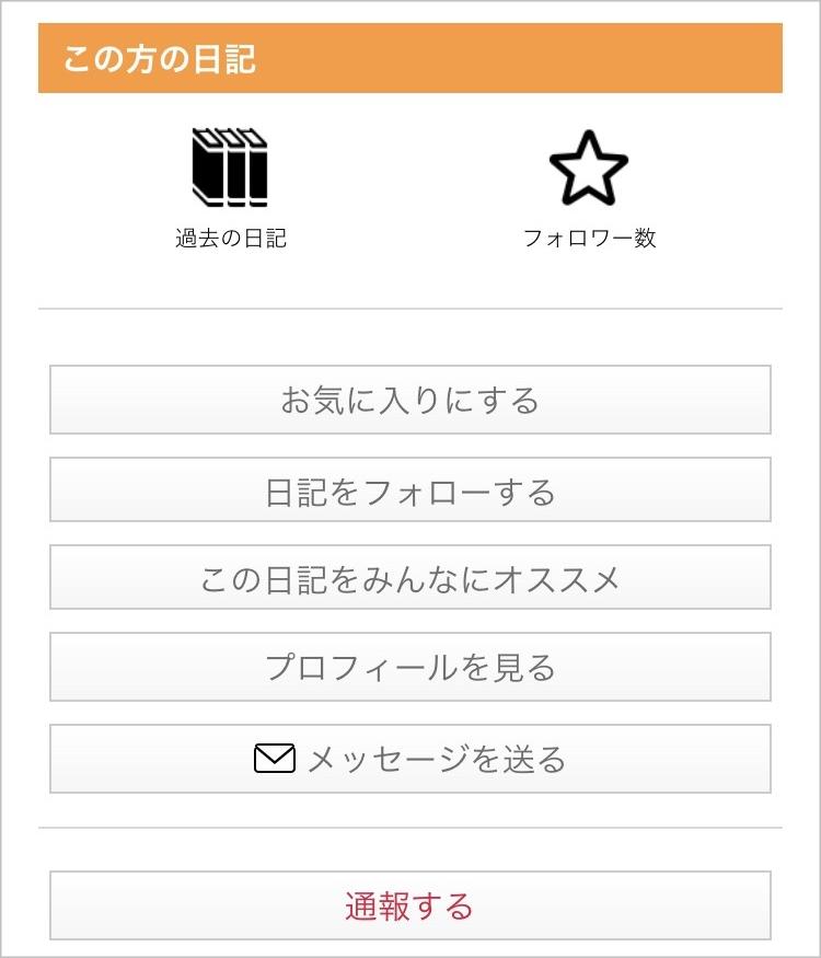 PCMAX 日記4