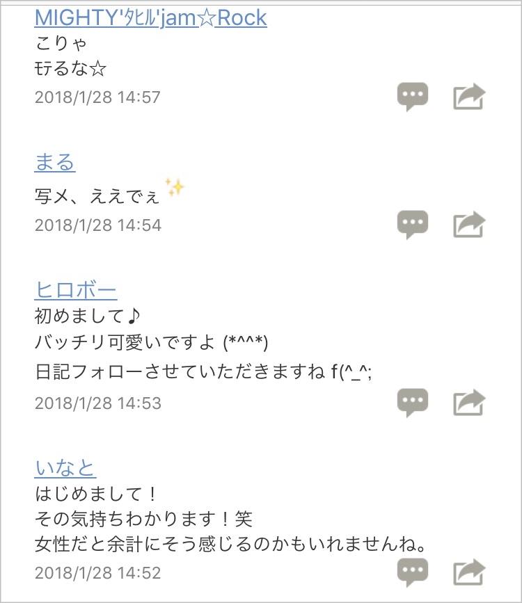 PCMAX 日記11