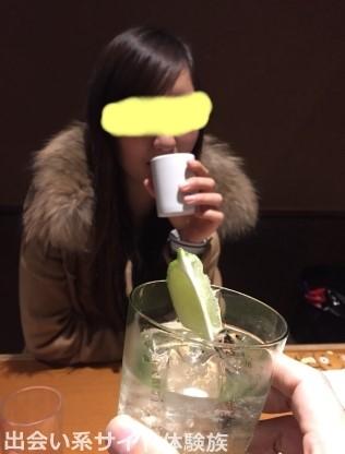 札幌でセックスした子の写メ