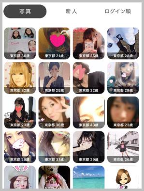アプリの写真検索