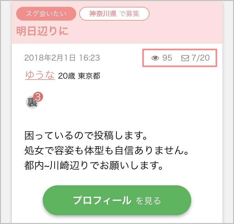 PCMAX 処女8