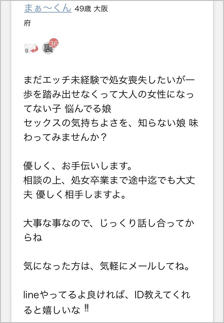 PCMAX 処女2