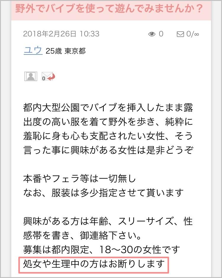 PCMAX 処女7