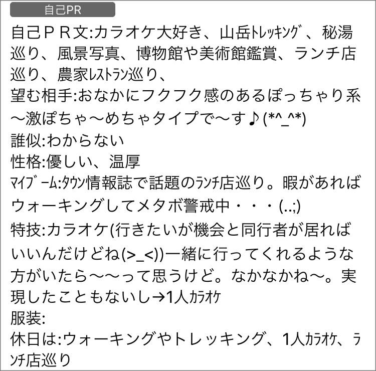 PCMAX ぽっちゃり2