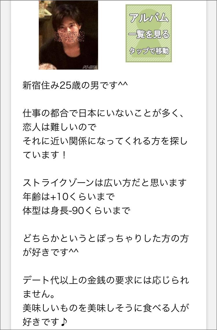 PCMAX ぽっちゃり4